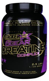 6th Gear Creatine Complex